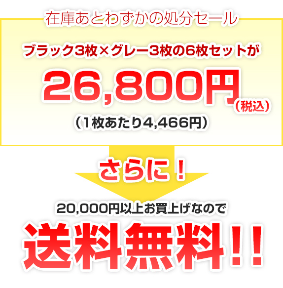 ONS2_sale