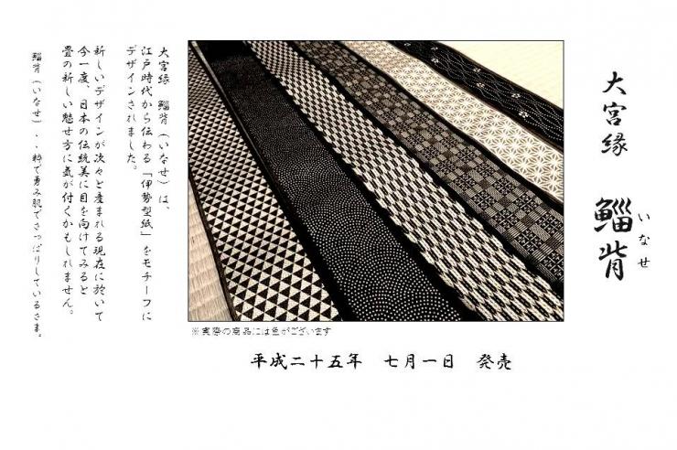 9_item00001_tw740