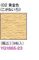 seihin_omote04_02